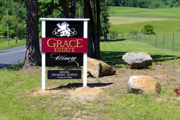 GraceEstate1